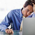 Cómo Administrar un Negocio por Internet